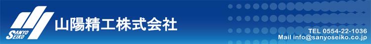 banner150113.jpg
